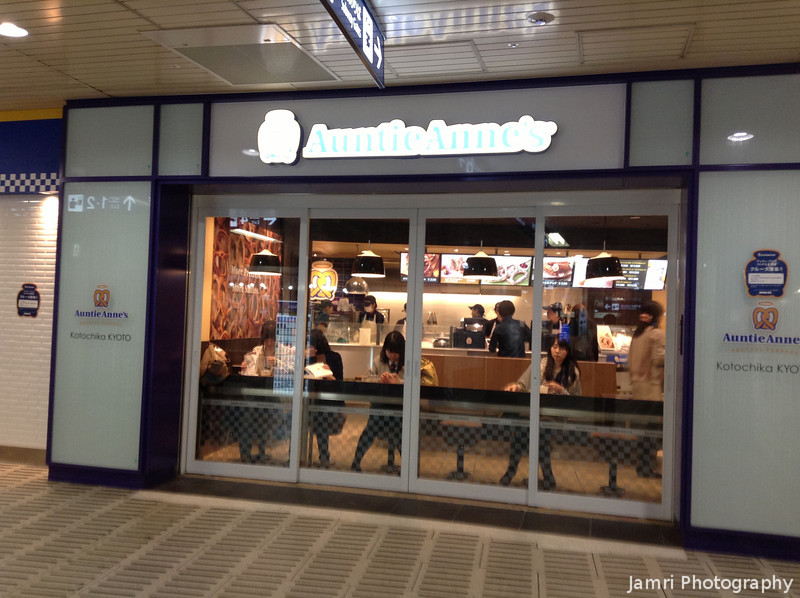 Auntie Anne's<br /> I've not tried this pretzel place, but there's always a long queue.