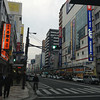 The Start of the Main Street of Den Den Town.<br /> Den Den Town in Osaka stretches along Sakaisuji Dori from near Ebisucho Subway Station in the South to Nipponbashi Subway Station in the North. This photo was taken at the southern end. These two subway stations are quite far apart compared to other places in Osaka. It was also during the time my feet weren't too good, so it wasn't such an easy stroll to walk the length of Den Den Town.