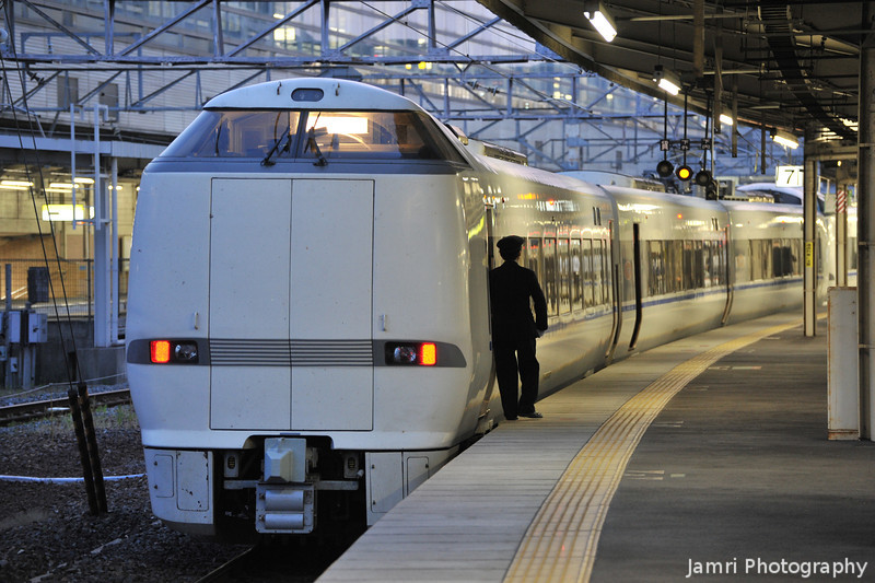 Limitted Express about to Depart.<br /> From Kyoto Station.