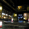 A Lantern Lined Path to a Restaurant.<br /> Another sanctuary from the Higashiyama Hanatouro crowds.