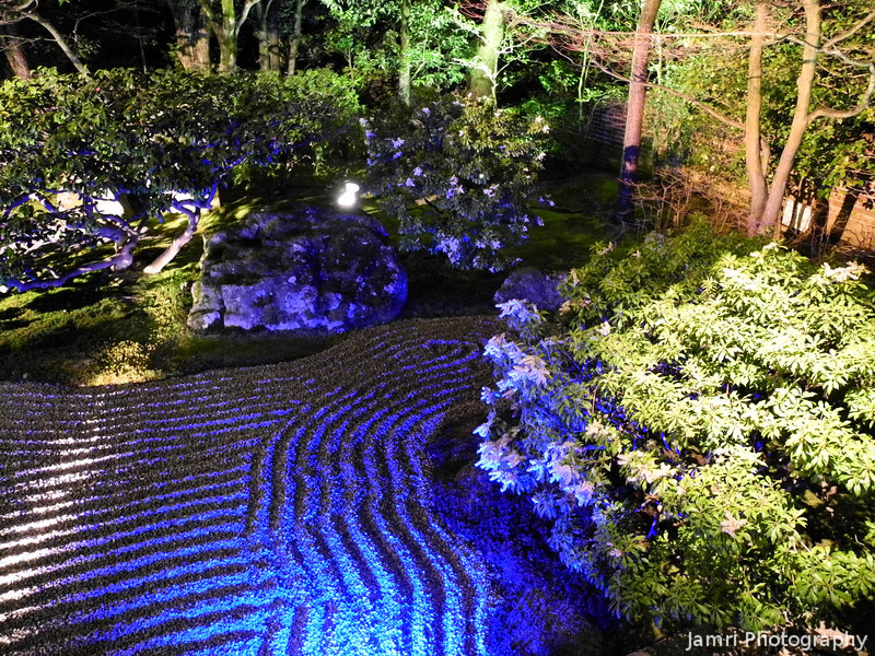 A Closer Look at the Blue Section.<br /> Of one of the Rock Gardens at Entokuin (a Zen Buddhist Temple in Kyoto).<br /> During the 2013 Higashiyama Hanatouro.
