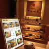 Katsu Restaurant Entrance.<br /> Where we had lunch at the Hankyu Department Store, Umeda, Osaka.<br /> It was pretty good, but because of recent memories of eating the best Katsu ever at the Hotel Kyocera in Kagoshima, we were a little disappointed.
