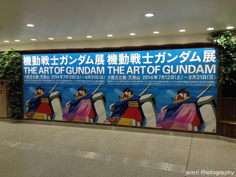 The Art of Gundam