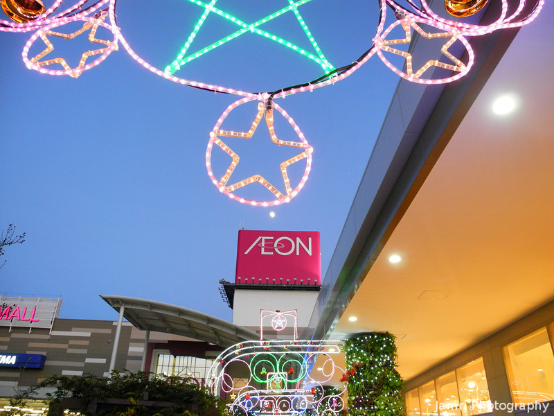 Christmas Lights and the Moon.<br /> At the Aeon Mall in Kumiyama.