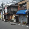 A Quiet Morning in Gion