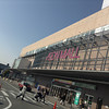 Aeon Mall on a Sunny Day Valentine's Day.<br /> The shopping centre once know as Diamond City Hana.
