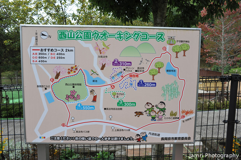 A Map of the Nishiyama Area.