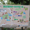 A Map of the Nishiyama Area.