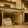 % Arabica Cafe