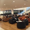 The New Departure Lounge