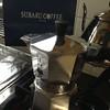 Subaru Coffee