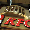 KFC.<br /> I didn't eat KFC this evening, but after dinner I passed one of the Kyoto stores and I couldn't resist snapping something red and lit up.