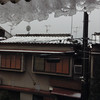 Slushy Snow