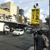 "The other side of the sign.<br /> It has ""Turn from death to life"" John 5:24 in both English and Japanese written on it."