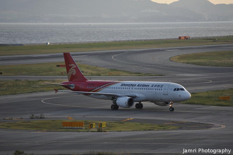 Shenzen Airlines Arrives