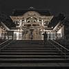 The Gate of Higashi Otani Mausoleum