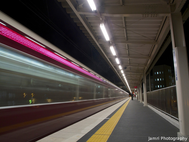 A Limitted Express Passing