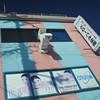 Abandoned Plumbing Supplies Shop.<br /> In Nagaokakyo, Kyoto-fu, Japan.<br /> Circular Polarising filter used.