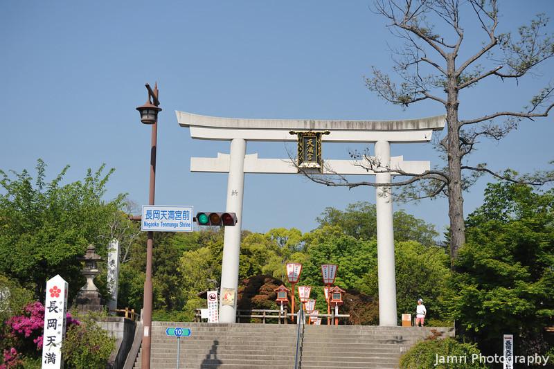 Nagaoka Tenmangu Shrine Gate
