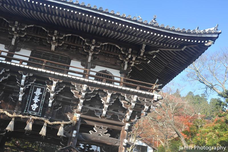 The Gate of Yoshimine-dera