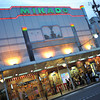 Mikado.<br /> One of the many pachinko (a pinball like game) parlors along Kawaramachi-dori.<br /> Typhoon passed to the east of us yesterday the storm wasn't too bad only one class was cancelled as a precaution. Still very busy with preparation for my sermon and up and coming English classes.