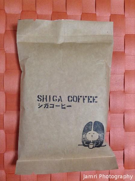 Shiga Coffee