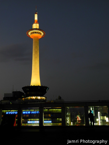 Kyoto Tower 3