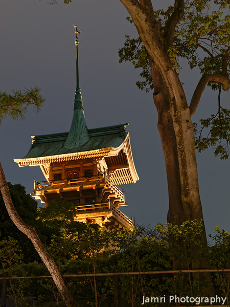 Gion Tower