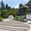 A View of the Pavilion.<br /> The Silver Pavilion, Kyoto.