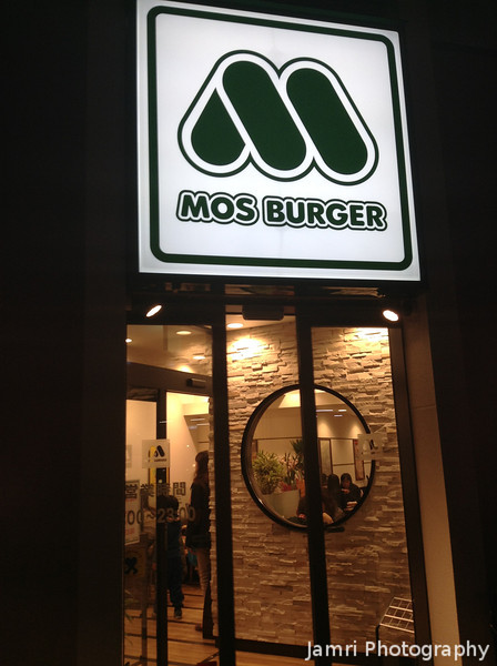 MOS Burger Entrance at Night