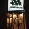 MOS Burger Entrance at Night