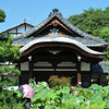 Towards one of the Temple Buildings.<br /> At Houkongou-in Temple, Hanazono, Kyoto.