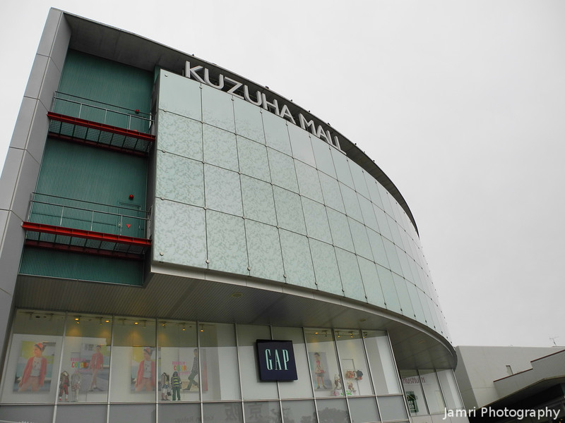 Kuzuha Mall from the side.