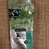 Organic Rich Earthy Coffee