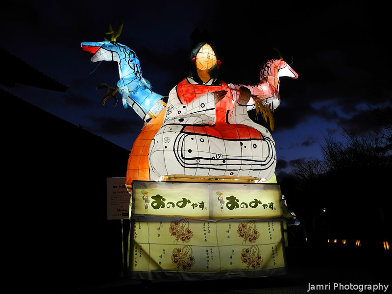 Lady with Two Dragons.<br /> Another lit up display depicting a scene from a Japanese Folk Story in Maruyama Park, Gion, Kyoto.<br /> During the 2013 Higashiyama Hanatouro.