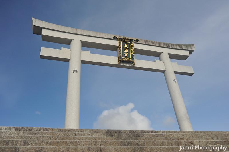 Shrine Gateway.<br /> Of Nagaoka Tenmangu Shrine, Nagaokakyo, Kyoto-fu, Japan.