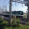Keihan Train