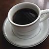 Saganoyu Coffee