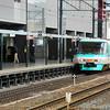 A Snap Shot While Changing Trains.<br /> At Kyoto Station.