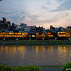 Reflections on the Kamogawa