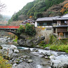 Riverside House.<br /> Near Arashiyama, Kyoto.