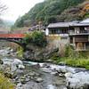 Riverside House.<br /> Near Arashiyama, Kyoto.