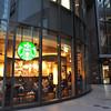 Fancy Starbucks Store