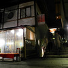 In a Quieter Side Street.<br /> During the 2013 Higashiyama Hanatouro in Kyoto.