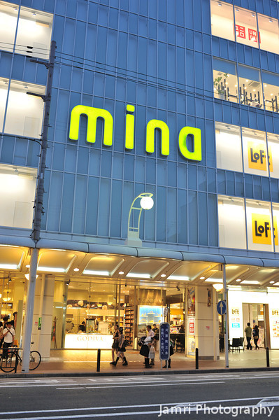 Mina.<br /> A shopping centre that used to house a lot of little fashion stores, now all it has is Loft and Uniqlo... Sign of the times I guess.