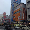 Sound and Lighting Store.<br /> Putting on a rock concert? Here's the place to buy your gear.<br /> In Den Den Town, Osaka.