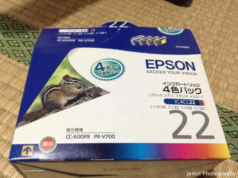 Printer Ink Package