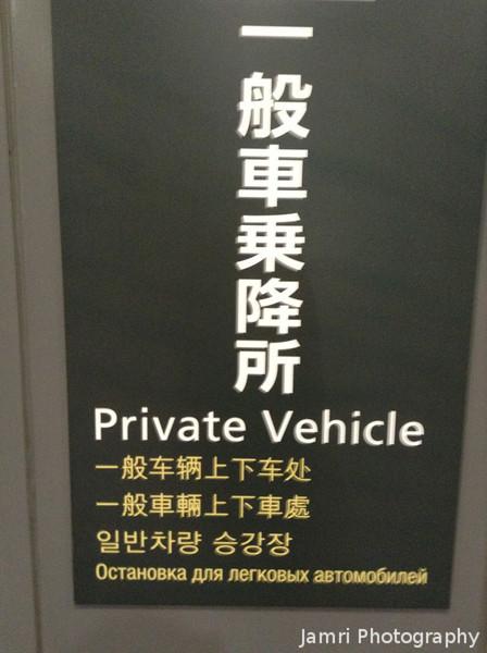 Multi Lingual Hokkaido