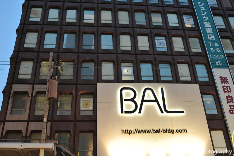 BAL Building.<br /> This building contains Muji (which translates to no label goods) a little like the clothing equivalent to Ikea, plus they also sell some small homeware items. It also contains a bookstore called Junkudo which has huge selection of English books, plus learning English textbooks and textbooks for learning Japanese, so I've been there a number of times.