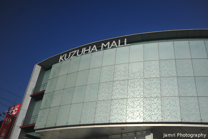 Kuzuha Mall.<br /> Ritsuko was very happy at the Kuzuha Mall, it reminded her of the Larger Shopping Centres in Australia.